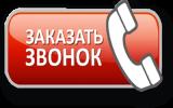 img_call-back_160