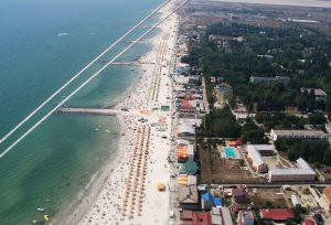 Поездки в Железный порт из Днепропетровска