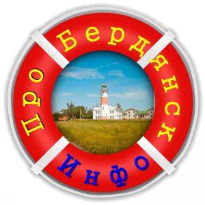 Азовское море отдых в Бердянске. Расположение