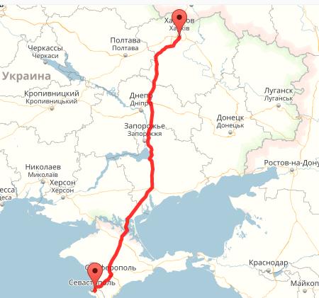 Севастополь-Харьков.Карта