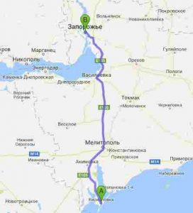 Поездка Запорожье-Кирилловка