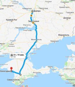 Поездки в Евпаторию из Днепра
