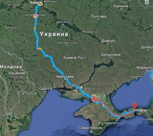 Поездка Керчь-Киев