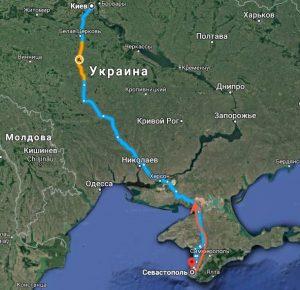 Поездка Севастополь-Киев