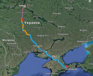 маршрут поездки Киев-Феодосия