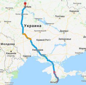 Поездки Ялта-Киев