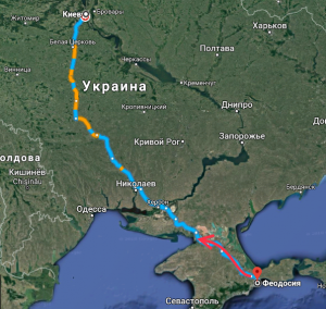 Рейс Феодосия-Киев