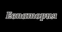 Днепр-Евпатория
